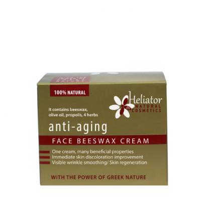 anti-aging-face-cream-dry-skin