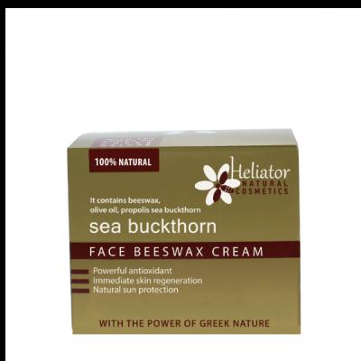 sea-buckthorn-face-cream
