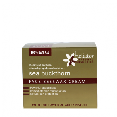 sea-buckthorn-face-cream